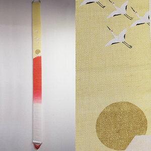 麻細タペストリー『茜富士』(掛軸、和風タペストリー)【富士山、鶴、つる、ツル、縁起物/正月/冬】