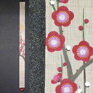 【お取り寄せ】麻細タペストリー『明か時の梅』(掛軸、和風タペストリー)【花/冬】