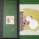 麻花色紙タペストリー『サンタクロース』(掛軸、和風タペストリー【冬/クリスマス】【02P05Dec15】