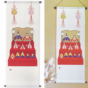 麻タペストリー『三段雛』(掛軸、和風タペストリー)【春/桃の節句/ひな祭り、ひなまつり/お雛さん】【送料無料】