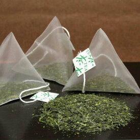 """濃い緑茶ティーバッグ(湯飲み用)「静の赤」3g×15個入★3袋セット """"送料無料""""プレミアムひとり用紐付き緑茶ティーパック(深蒸し茶 煎茶 緑茶 お茶 水・ソフトドリンク 日本茶 ティーバッグ 煎茶 ティーパック ティーバック )"""