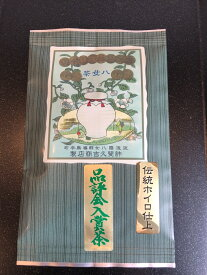 八女茶 煎茶 2021年新茶 品評会入賞茶 50g