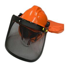 むとひろ 林業用ヘルメット あご紐(ゴム製)付 チェーンソー 刈払機 作業用 欧米安全規格適合品