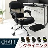 チェア・パソコンチェア・キャスター付きいす・椅子