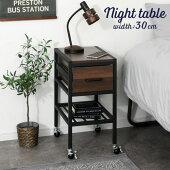 ベッドサイドテーブル・ソファテーブル・サブテーブル・ワゴン・テーブル