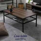 コーヒーテーブル・長方形テーブル・木製デスク・机・センターテーブル
