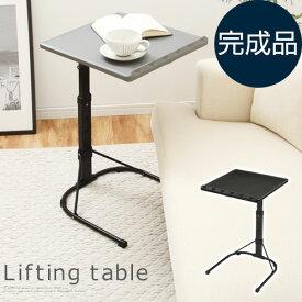 昇降式サイドテーブル ノートパソコンデスク 折りたたみ 省スペース 完成品 ブラック/グレー TBL500365
