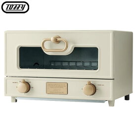 LADONNA Toffy 遠赤外線 オーブン トースター スレートグリーン/グレージュ 約 幅 33.2 奥行 27 高さ 22cm KET140069