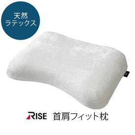 【正規品】SLEEP LATEX 高反発まくら 約 37×57 カバー ウォッシャブル BRG000348