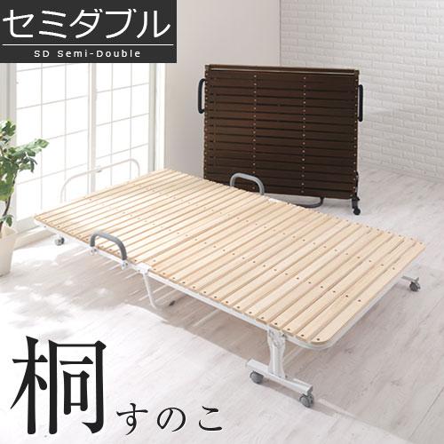 【クーポンで2,756円引き】 折りたたみベッド すのこ キャスター付き ナチュラル ブラウン BSDHM0120