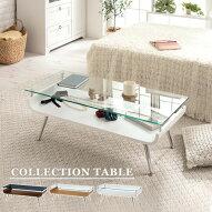 コレクションテーブル・ディスプレイテーブル・センターテーブル・ガラス・ローテーブル・コーヒーテーブル・テーブル・てーぶる