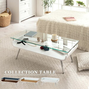 コレクションテーブル ディスプレイテーブル センターテーブル ガラス ローテーブル 木製 コーヒーテーブル テーブル てーぶる リビング 低め コンパクト ホワイト 白 ウォールナット オー
