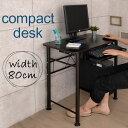 オフィスデスク 机 つくえ PCデスク 学習机 引き出し 木製 サーバーラック サーバースタンド 勉強机 おしゃれ