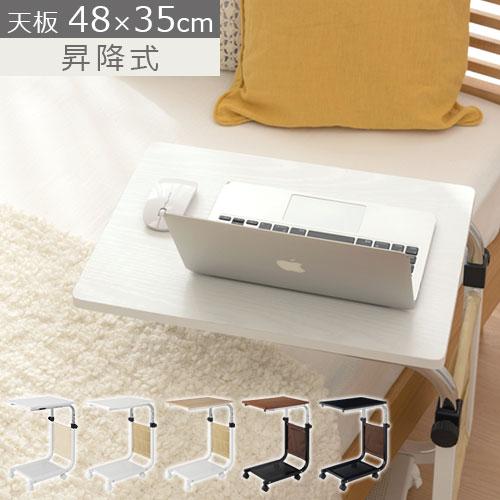 ナイトテーブル 木製 テーブル キャスター キャスター付き ベッドサイド ベッドサイドテーブル サイドテーブル パソコンテーブル パソコン つくえ 昇降式 高さ調節 介護テーブル 補助テーブル おしゃれ