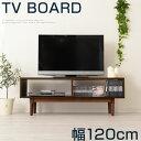 テレビ台 薄型 木製 スリム リビング TVボード コンパクト 天然木製 リビング収納 avラック CD BD収納 リビングボード 一人暮らし ワンルーム 寝室 省スペース ローボード 壁面 収納 ラ