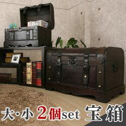 宝箱・トランク・ボックス・アンティーク・海賊・収納