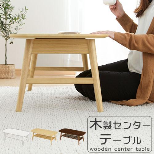 折り畳み式テーブル 長テーブル センターテーブル デスク pcデスク 文机 長方形テーブル 折りたたみ ローテーブル おりたたみ 机 折れ脚テーブル ロータイプ 低め 棚付き つくえ 木製 シンプル 一人暮らし 北欧 完成品 おしゃれ
