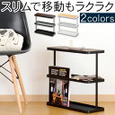 ベッドサイドテーブル ナイトテーブル テーブル サイドテーブル サイドデスク ローテーブル 机 マガジンスタンド コンパクト スリム 省スペース 小さい 軽量 完成品 ホワイト ブラック 黒 おしゃれ リビング