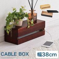 ケーブルオーガナイザー・テーブルタップボックス・ケーブルボックス・コードケース・タップ収納・配線隠し・タップカバー・コンセント収納ボックス・タップbox