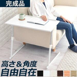 テーブル 木製 折りたたみ サイドテーブル ナイトテーブル 高さ 昇降式 脚 高さ調節 ホワイト 移動 フリーテーブル 机 ノートパソコンデスク 白 ブラック 黒 ローテーブル 軽量 寝ながら パ