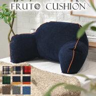 枕クッション・腰当て・クッション・お昼寝クッション・cushion