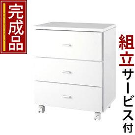 ミニドレッサー 化粧台 メイク道具 収納 コンパクト 完成品 ホワイト LKANCBUW0350