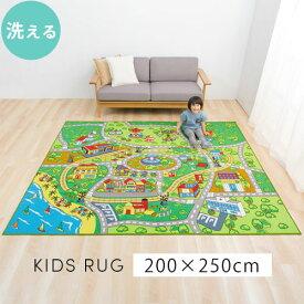 プレイマット 子供部屋 学習 デスクマット マット 撥水加工 防汚加工 ロードマップ 子ども部屋 おもちゃ 教育 カーペット じゅうたん ラグ お遊び 園児 キッズルーム 入園祝い 誕生日 プレゼント ギフト 女の子 おしゃれ 200×250cm ラグマット