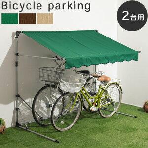 自転車置き場 屋根 自転車 置き場 折りたたみ バイク置き場 簡易ガレージ テント カバー ガレージ サイクルハウス バイク 雨よけ 日よけ イージーガレージ 駐輪場 自宅 おしゃれ 2台用 サイ