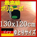 05P03Dec16チェアマット/チェアーマット/ドイツ製/ポリカーボネート/傷防止/ ハードフロア/キズ防止 /床の保護/マット/クリア/半透明/ キャスター...