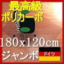 05P03Dec16チェアマット/イス/ チェア/チェアーマット/ドイツ製/ポリカーボネート/ハードフロア/キズ防止 /傷防止/床の保護/マット/クリア/床/デ...