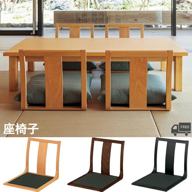 【フレームカラー3色】座椅子ZF9836/ZF9837/ZF9838クレス(CRES)[和風・居酒屋・飲食店]