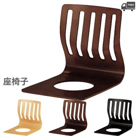【フレームカラー3色】座椅子ZF9868/ZF9867/ZF9866クレス(CRES)[和風・居酒屋・飲食店]