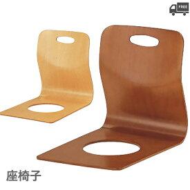 【フレームカラー2色】座椅子ZF9862/ZF9861クレス(CRES)[和風・居酒屋・飲食店]