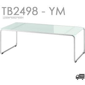 送料無料サイドテーブル ソファテーブル(TB2498-YM)ガラステーブル クレス