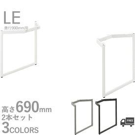 送料無料プロ仕様 テーブル脚(LE900 WH/SI/DG)幅600~1800×奥行900用 高さ690mm クレス(CRES)DIY
