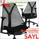 セイルチェア ブラックベース シート/ノワール 送料無料 ハーマンミラー オフィスチェア