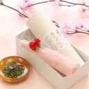 桜緑茶「段かずら」と茶さじ詰合せ母の日ギフト