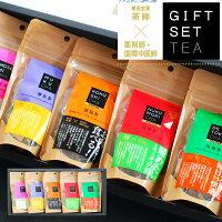 健康茶/「大蔵じいさんの健康茶5種ギフトセット」/詰め合わせ/ギフト/贈り物