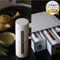 世界緑茶コンテスト最高金賞受賞「雲頂の御茶」