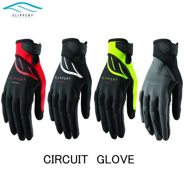 ☆3260【SLIPPERY・スリッパリー】グローブ・CIRCUIT GLOVE・サーキットグローブ・手袋