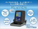 ★NEWモデル【HONDEX・ホンデックス】【NEW】5型ワイドカラー液晶ポータブルGPS内蔵プロッター魚探PS-611CN