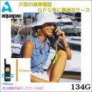 《GPS》【aquapac・アクアパック】GPS防水ケース・134G