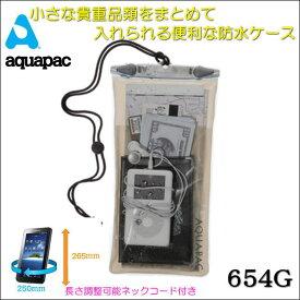 《ネコポス送料無料》32710防水携帯ケース【同梱・代引き不可】 《人気のサイズ防水ケース》【aquapac・アクアパック】小物ストラップ入れ付き・654G
