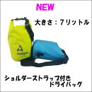 NEW♪DRYBAG《aquapac》アクアパック【ドライバッグ(完全防水)】・防水バッグ
