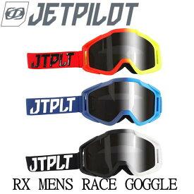 JA19012《JETPILOT/ジェットパイロット》RX MENS RACE GOGGLE レース ゴーグル