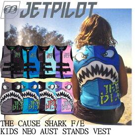 ★今季店頭在庫限り★【JETPILOT/ジェットパイロット】JA20211 《THE CAUSE SHARK F/E KIDS NEO AUST STNDS VEST》キッズネオベスト シャーク キッズライフジャケット 子供用ライフジャケット
