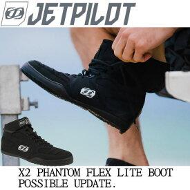【JETPILOT/ジェットパイロット】JA7420 X2 PHANTOM FLEX LITE BOOT 水陸両用 ジェットブーツ・マリンブーツ・紐靴・スニーカー