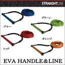 ★《新作》【STRAIGHT LINE・スタートライン】引っ張り物《EVA HANDLE&LINE・ハンドル&ライン》各4色