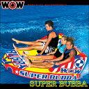 《送料無料》3人乗り【WOW・ワオ】引っ張り物・SUPER BUBBA・スーパーブッバ (TOWING TUBE・トーイングチューブ)W13-1090