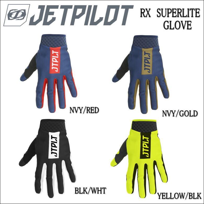 NEW《新作》JA19305【JETPILOT・ジェットパイロット】マリングロ−ブ《RX SUPERLITE GLOVE》ウエイクボ−ド SUPボ−ド ス−パ−ライトグロ−ブ グロ−ブ